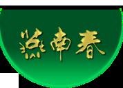 雷竞技电竞官网春